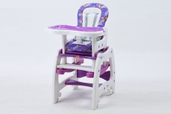睿婴宝贝儿童高餐椅